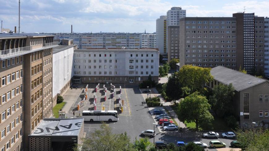 Campus für Demokratie